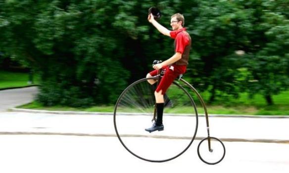 bicicletta difficile